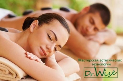 Расслабляющий романтический массаж
