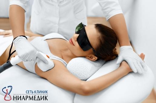 Самара косметология лазерная эпиляция